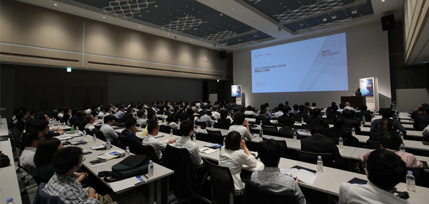 Software Cradle User Conference 2019 ended with 400+ attendance